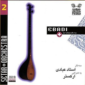 Persian Traditional Music, Vol 2 (Instrumental - Sehtar & Orchestra)