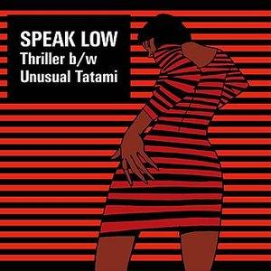 Thriller / Unusual Tatami