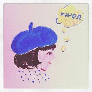 Mahoω のアバター