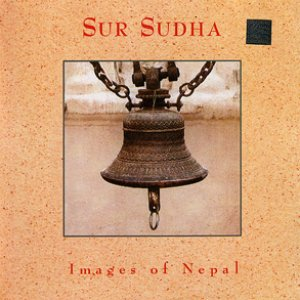 Images of Nepal