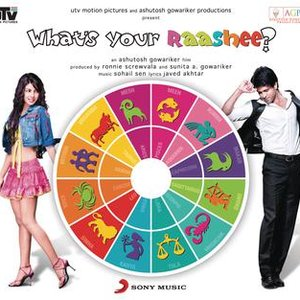 What's Your Rashee? (Original Motion Picture Soundtrack)
