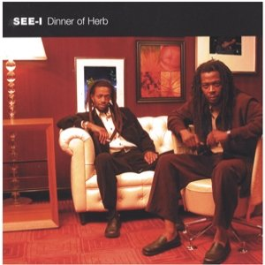 Dinner of Herb EP