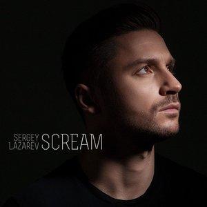 Изображение для 'Scream'