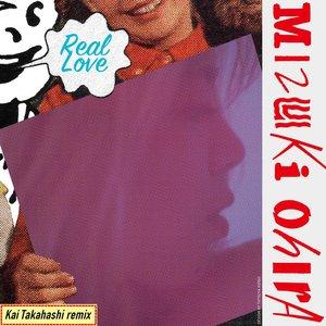 Real Love (Kai Takahashi remix)