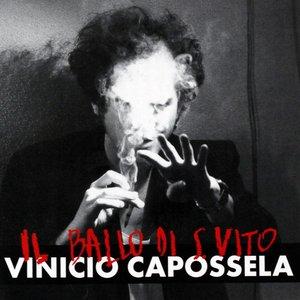 Il Ballo di San Vito