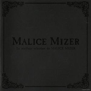 La meilleur selection de Malice Mizer