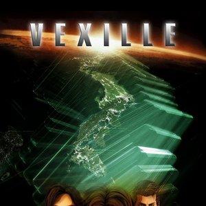 Vexille Soundtrack