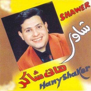 Shawer