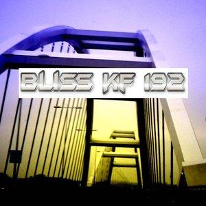 Image for 'Fsol(SampleR)Cd1'