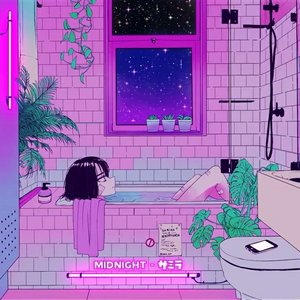 Madrugada - Single