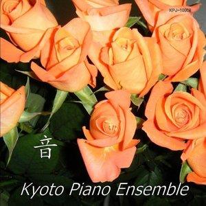 Studio Ghibli Piano Collection OTO