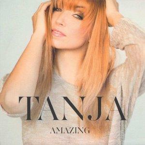 Amazing - EP