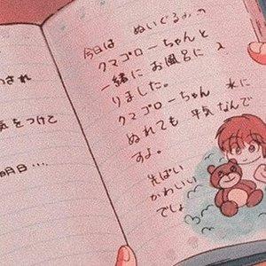 Diary Memories