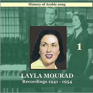 Layla (Leila) Mourad Vol. 1 / History of Arabic song / Recordings 1941-1954