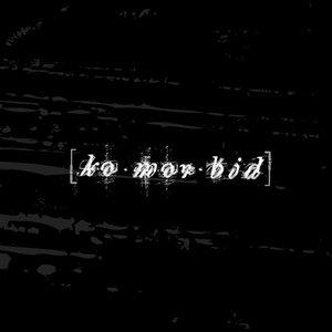 [ko·mor·bid]