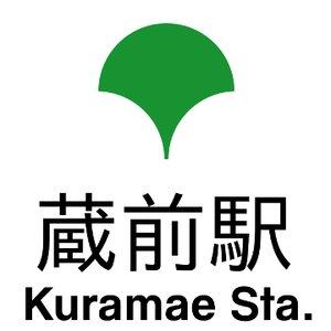 Avatar for Kuramae Station