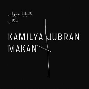 Kamilya Jubran: Makan