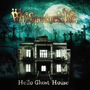 Image for 'Hello Ghost House'