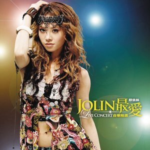 Jolin Favorite Live Concert Music Collection