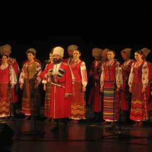 Zdjęcia dla 'Kuban Cossack Chorus'