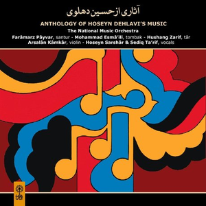 Anthology of Hoseyn Dehlavi's Music