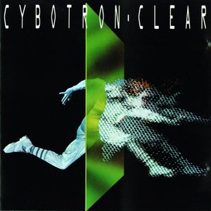 Clear (Remastered)