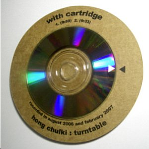 Without Cartridge, With Cartridge