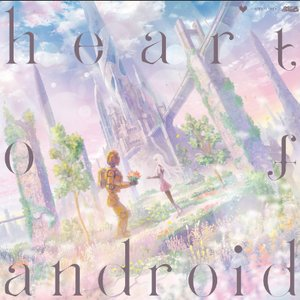 heart of android