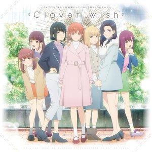 Clover Wish / Momoiro Kataomoi - EP