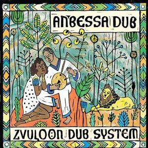 Anbessa Dub