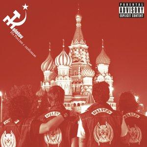 Desde Rusia Con Amor (En Vivo Desde Rusia - 2010)