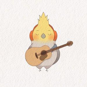 Avatar di park bird