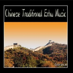Chinese Traditional Erhu Music