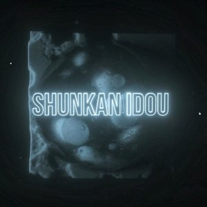 Avatar for Shunkan Idou