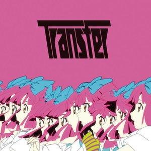 Transfer - EP