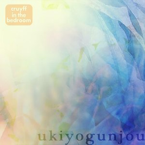 Ukiyogunjou