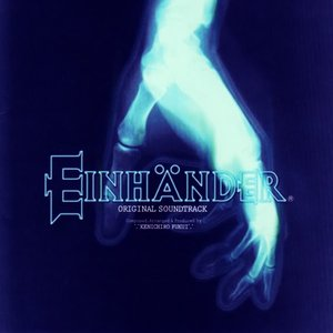 Einhänder: Original Soundtrack