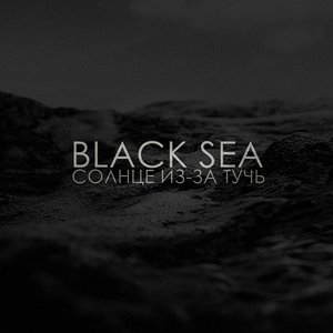 Avatar för black sea prod.