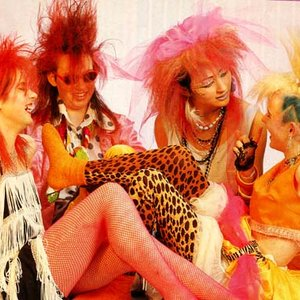 Avatar for Fuzzbox