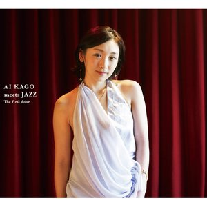 AI KAGO Meets JAZZ ~ The First Door~
