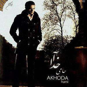 Akhoda