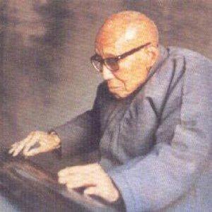 Image for 'Zhang Ziqian'