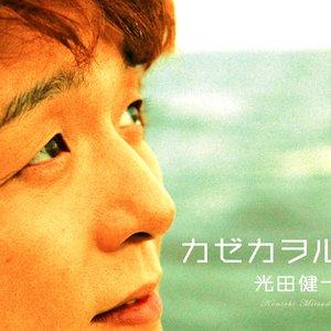 Kenichi Mitsuda のアバター
