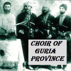 Аватар для Choir Of Guria Province