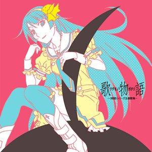Utamonogatari Special Edition (Original Soundtrack)