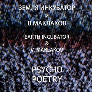 Avatar für Earth Incubator & V.Maklakov