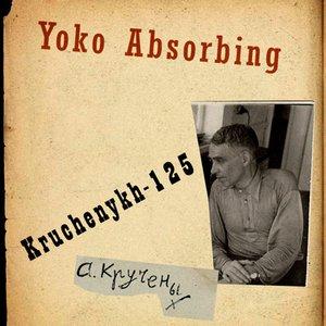 Kruchenykh-125