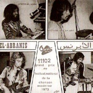 Avatar de El-Abranis