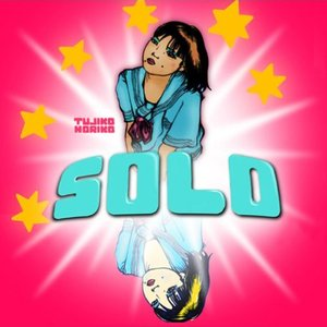Image for 'Solo'