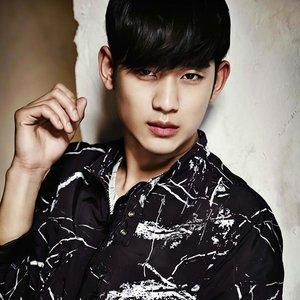 Avatar for 김수현